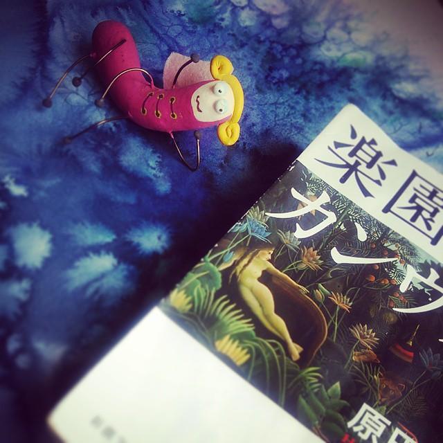 「楽園のカンヴァス」原田マハ  新潮文庫