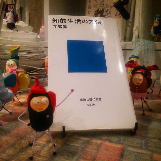 『知的生活の方法』渡部昇一  講談社現代新書#book#books#instabooks#booklovers#bookworms#readingbugs#本#読書倶楽部#活字中毒#読書