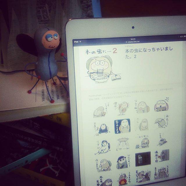 LINEスタンプ 本の虫になっちゃいました2http://line.me/S/sticker/1238361#本 #読書倶楽部 #活字中毒 #読書