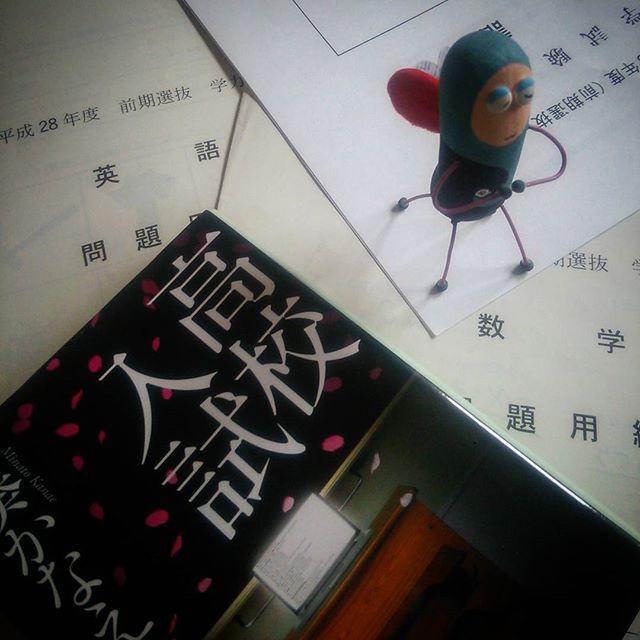 『高校入試』湊かなえ  角川文庫#book #books #instabooks #booklovers #bookworms #readingbugs #本 #読書倶楽部 #活字中毒 #読書 #湊かなえ
