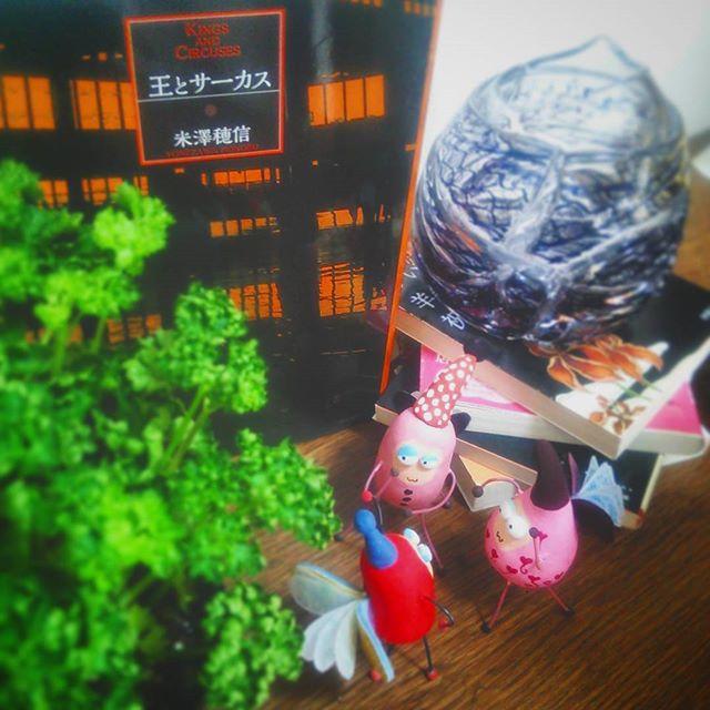 『王とサーカス』米澤穂信  東京創元社#book #books #instabooks #booklovers #bookworms #readingbugs #本 #読書倶楽部 #活字中毒 #読書 #米澤穂信