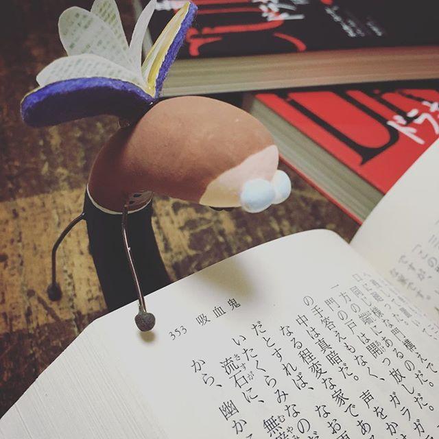 『吸血鬼』江戸川乱歩#book #books #instabooks #booklovers #bookworms #readingbugs #本 #本の虫 #読書倶楽部 #江戸川乱歩 #小説 #吸血鬼 #vampire
