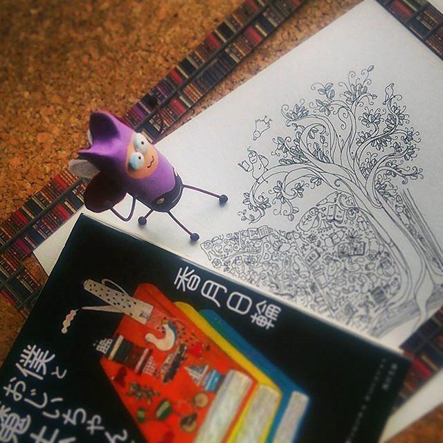 『僕とおじいちゃんと魔法の塔』香月日輪  角川文庫#book #books #instabooks #booklovers #bookworms #readingbugs #本 #読書倶楽部 #活字中毒 #読書 #香月日輪