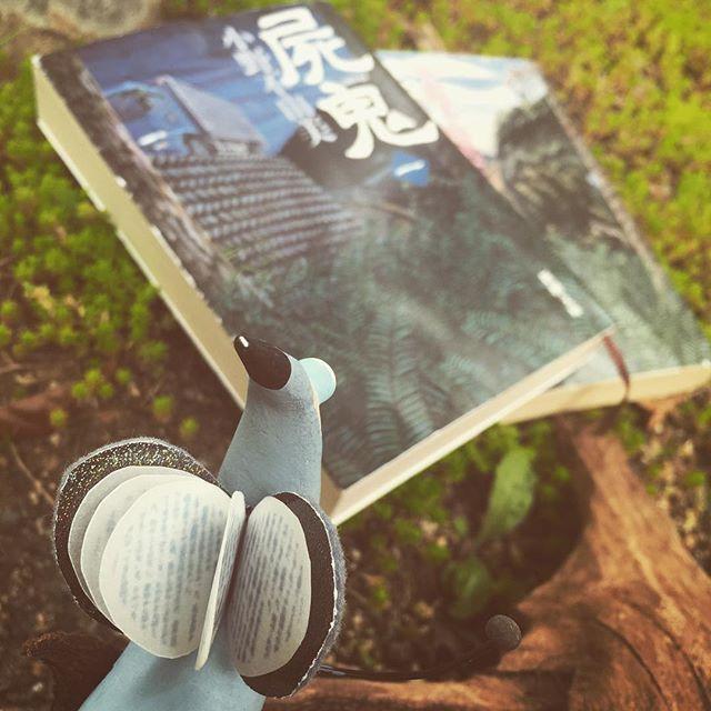 『屍鬼』小野不由美  新潮文庫#book #books #instabooks #booklovers #bookworms #readingbugs #本 #本の虫 #小説 #読書倶楽部 #活字中毒 #読書 #小野不由美
