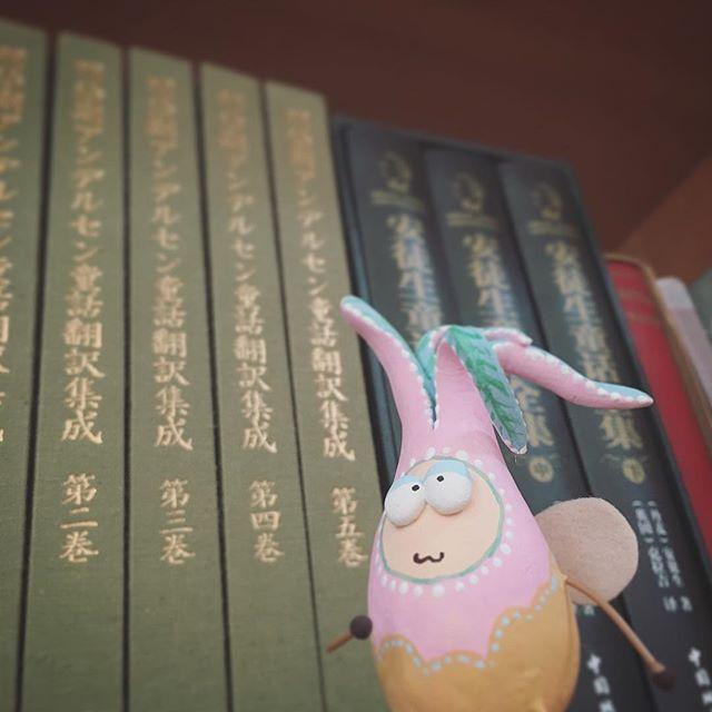 アンデルセン公園の図書室#book #books #instabooks #booklovers #bookworms #readingbugs #本 #本の虫 #読書倶楽部 #活字中毒 #読書 #アンデルセン #アンデルセン公園 #本棚