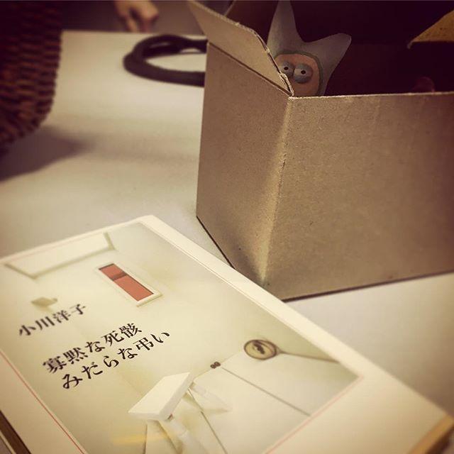 『寡黙な死骸みだらな葬い』小川洋子  中公文庫#book #books #instabooks #booklovers #bookworms #readingbugs #本 #本の虫 #小説  #読書倶楽部 #活字中毒 #読書 #小川洋子