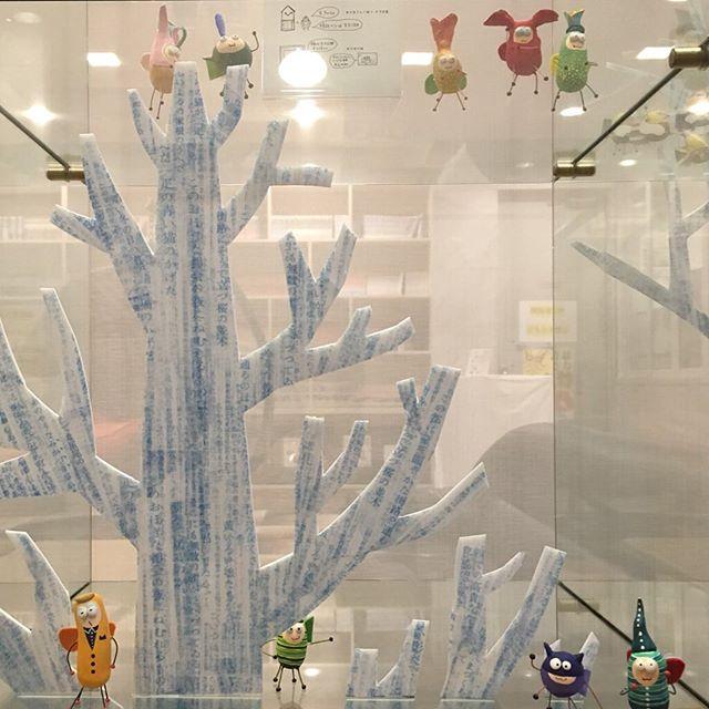 今、「本が好きすぎてほんとうに本の虫になってしまった人々りーでぃんぐばぐず」を展示販売しているのは2箇所です。#本 #読書 #本の虫 #本が好き #book #readingbugs bar英  2月末まで東京都新宿区神楽坂3-2-31 2Ftabelog.com/tokyo/A1309/A1…ホテル1-2-3 前橋hotel123.co.jp/maebashi/#book #本 #読書 #本の虫 #readingbugs #読書好きな人と繋がりたい #booklover