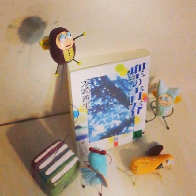 『 #聖の青春 』 #大崎善生 #講談社文庫 映画化された時の、羽生善治を演じた東出くんはすごく良かったぞ。。と。。 本が好きすぎてほんとうに本の虫になってしまった人々、りーでぃんぐばぐず。#神楽坂 bar英での展示販売は2月末まで。bar 英03-3260-5982東京都新宿区神楽坂3-2-31 2Fhttps://tabelog.com/tokyo/A1309/A130905/13104645/#bookstagram #readingbugs #本 #読書 #読書記録 #読書倶楽部 #本が好き #読書好き #本の虫 #小説 #読了 #book #将棋