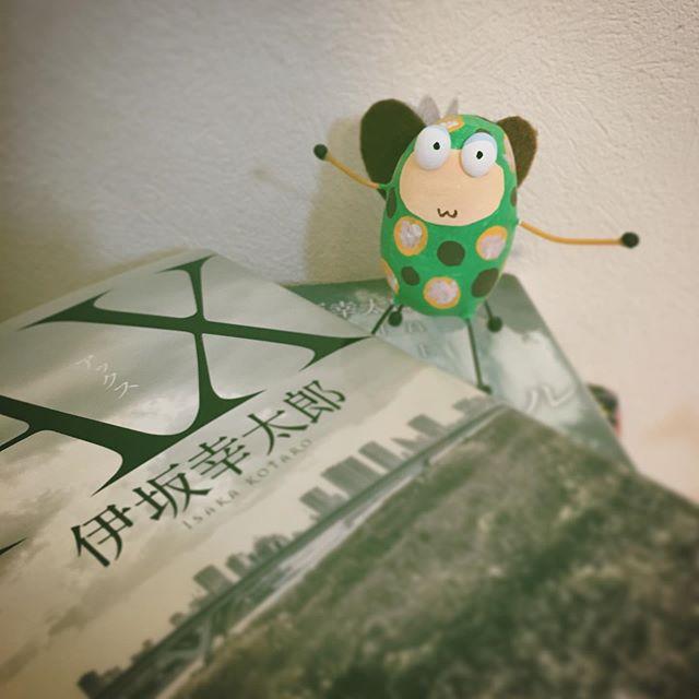 『AX』伊坂幸太郎 角川文庫好きだ。この殺し屋シリーズが好きだ。第3弾はおかしくて切なくてかっこよくて、、く〜〜愛がある。そして、またマリアビートルの再読に入ってしまった。。 #読書 #読書記録 #本 #本の虫 #読了 #読書倶楽部 #readingbugs #bookstagram #book #本好きな人と繋がりたい #小説 #ミステリー #伊坂幸太郎 #AX #アックス #角川文庫 #殺し屋シリーズ